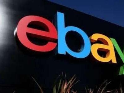 Logo eBay all'entrata della sede principale
